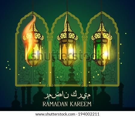 Ramadan Kareem. Arabic lantern. Mosque. - stock vector