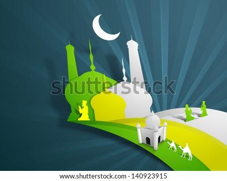 Ramadan Kareem background. - stock vector