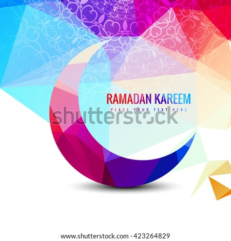 ramadan kareem background - stock vector