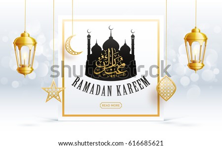 ramadan kareem background, lanterns,holiday, vector illustration eps 10 gold color