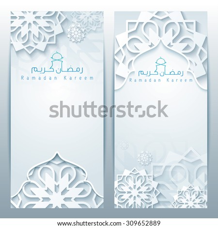 Ramadan kareem background template for greeting card with islamic pattern and arabic calligraphy - stock vector