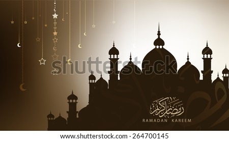 ramadan kareem beautiful greeting card- background with arabic calligraphy witch means Ramadan kareem, - stock vector