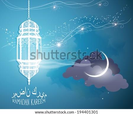 Ramadan Kareem card with lantern. - stock vector