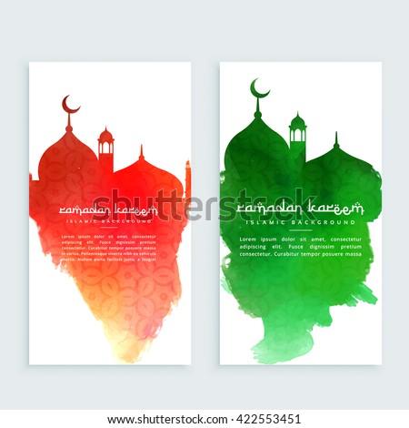 ramadan kareem colorful vertical banners - stock vector