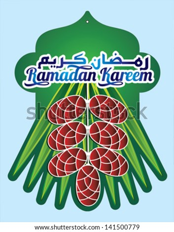 Ramadan Kareem Dangler Green pos - stock vector