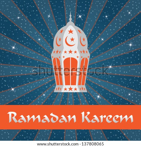 Ramadan Kareem. Greeting card. - stock vector