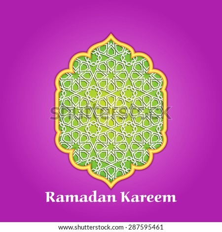 Ramadan Kareem Greeting card / Arabic Islamic pattern arch frame  - stock vector