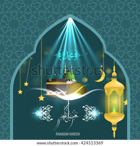 Ramadan kareem greeting card design template with light effect and lamp. Translation of arabic calligraphy and Ramadan Kareem is Holy Ramadan.  - stock vector