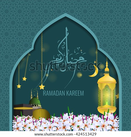 Ramadan kareem greeting card design template with light effect and lamp. White flower blossoms in the bottom. Translation of arabic calligraphy and Ramadan Kareem is Holy Ramadan.  - stock vector