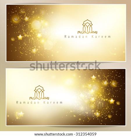 Ramadan Kareem greeting card glowing gold islamic star and crescent - stock vector