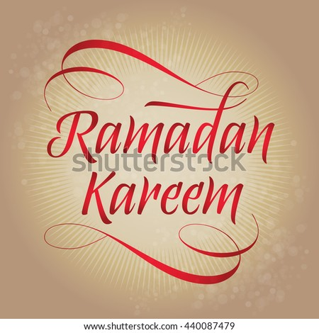 Ramadan Kareem greeting card. Holy month of muslim community. Gold background.