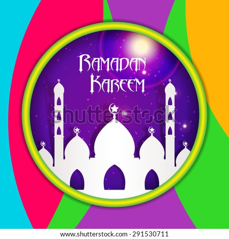 Ramadan Kareem Greeting card / Mosque with Islamic pattern Background  - stock vector