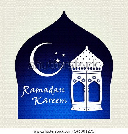 Ramadan Kareem greeting card / Vector template greeting card with intricate arabic lamp on blue sky background  - stock vector