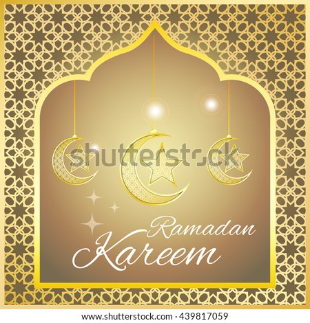 Ramadan Kareem greeting card / Vector template greeting card with intricate Arabic Moon. - stock vector