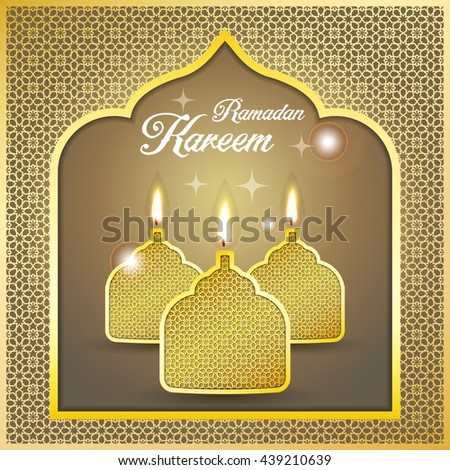 Ramadan Kareem greeting card / Vector template greeting card with intricate oil lamp on shiny abstract background.  - stock vector