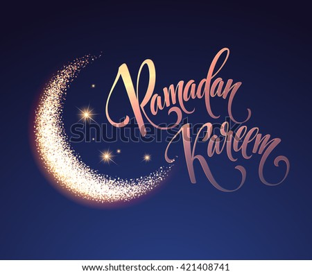 Ramadan Kareem greeting lettering card with moon and stars. Vector illustration EPS10 - stock vector