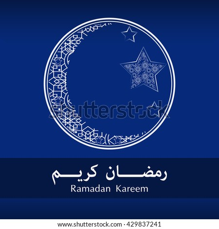 Ramadan Kareem Greeting Vector Blue Background With White Crescent Moon and Stars Encompassed By Circle