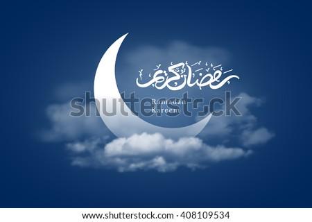 Ramadan Kareem Greeting Crescent Moon Hand Stock Vector Royalty