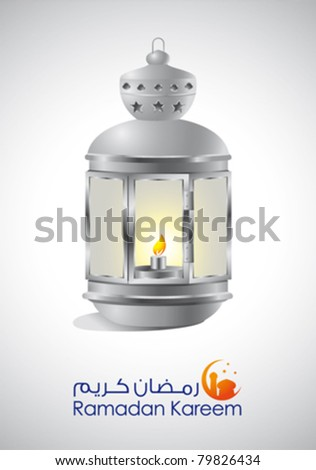 Ramadan Kareem Greetings - stock vector