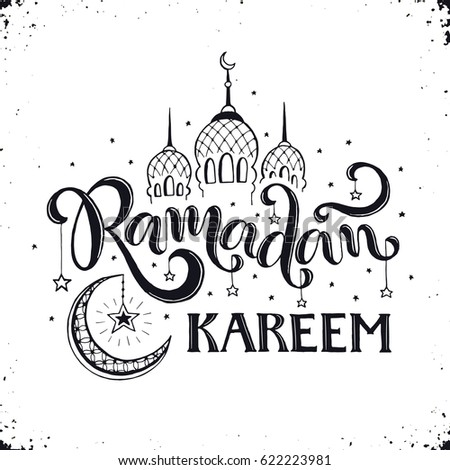 Ramadan Kareem Hand Drawn Calligraphy Isolated On White Background Islam 9th Month Symbols Mosque