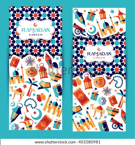 Ramadan Kareem icons set of Arabian. Flat design. Banner set.