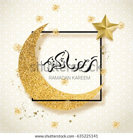 Ramadan Kareem Illustration Golden Paper Moon Stock Vector