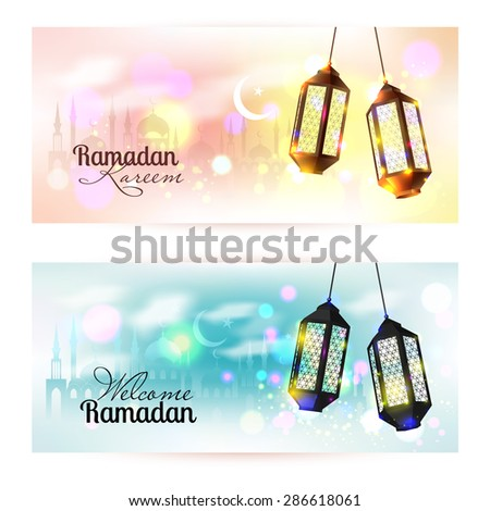 Ramadan Kareem. Islamic background. Lamps for Ramadan. - stock vector