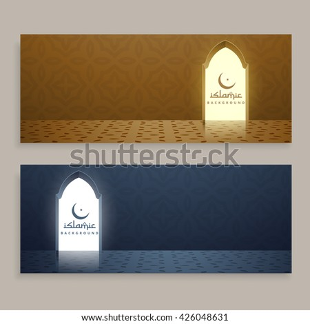 ramadan kareem islamic banners set - stock vector