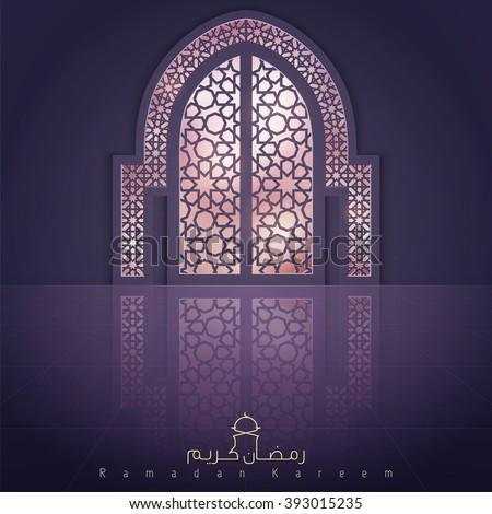 Ramadan Kareem Islamic design mosque door for greeting background - Translation of text : Ramadan Kareem - May Generosity Bless you during the holy month  - stock vector