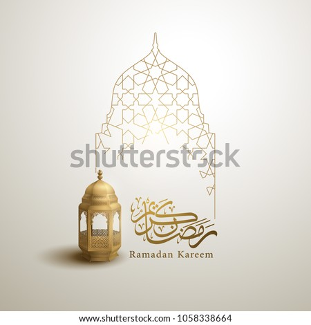 Ramadan Kareem islamic greeting design line mosque dome with arabic pattern lantern and calligraphy