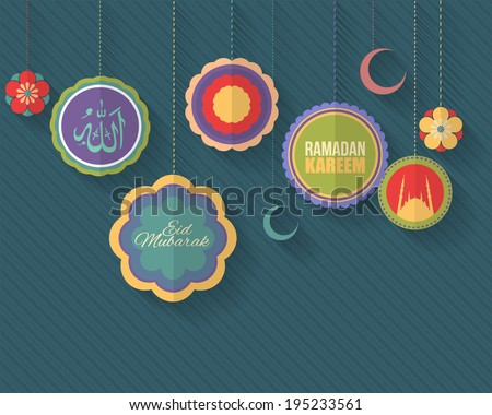 "Ramadan Kareem - Islamic Holy Nights Theme Vector Design - Arabic ""Eid Mubarak"" and ""Allah"", ""be Blessed"" and ""God"" at English - stock vector"