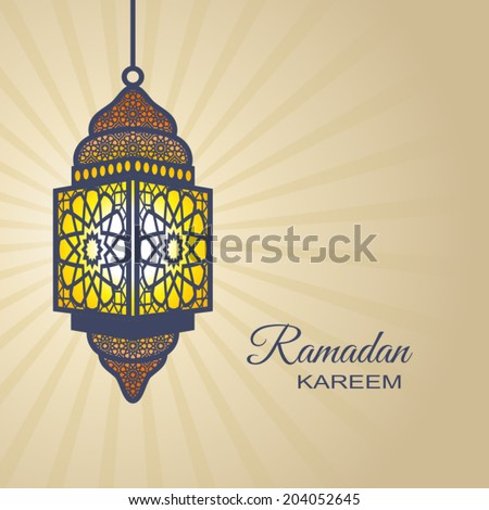 Ramadan Kareem, islamic style background design, creative greeting card, illuminated arabic lamp, lantern, artistic element for decoration and design - stock vector