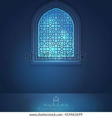 Ramadan Kareem islamic vector design greeting background - Translation of text : Ramadan Kareem - May Generosity Bless you during the holy month