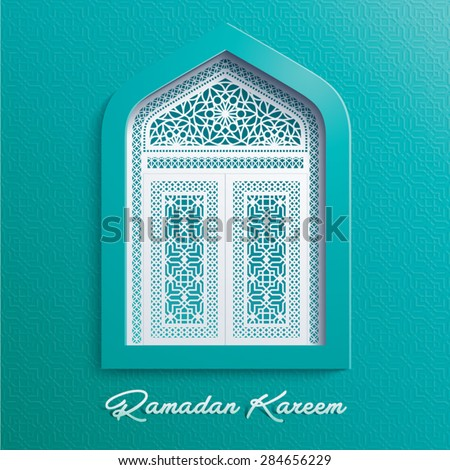 Ramadan Kareem Mosque Window Geometric Pattern - stock vector