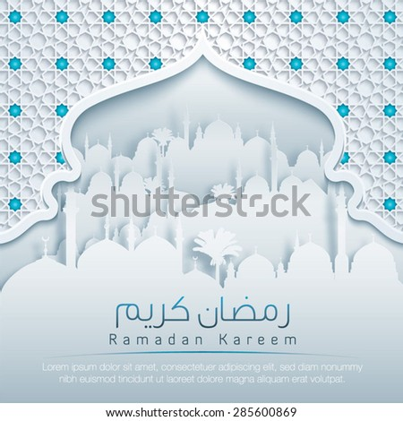 Ramadan Kareem Pattern Window Mosque White Papercut - stock vector