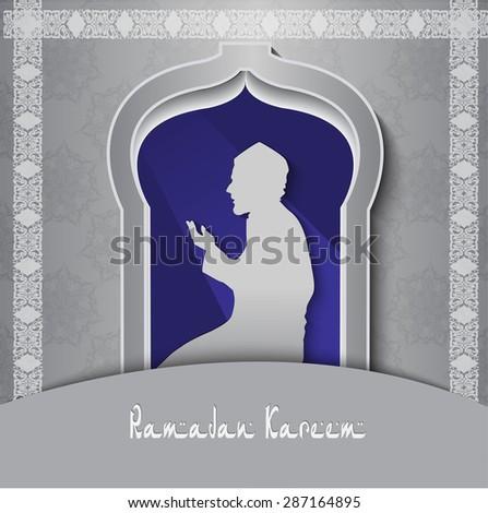Ramadan Kareem. Praying Muslim men against the window. Vector illustration. - stock vector