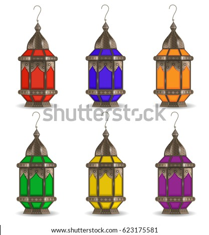 Ramadan kareem set multicolored lanterns isolated stock vector ramadan kareem set of multicolored lanterns isolated on white background realistic 3d lamp maxwellsz