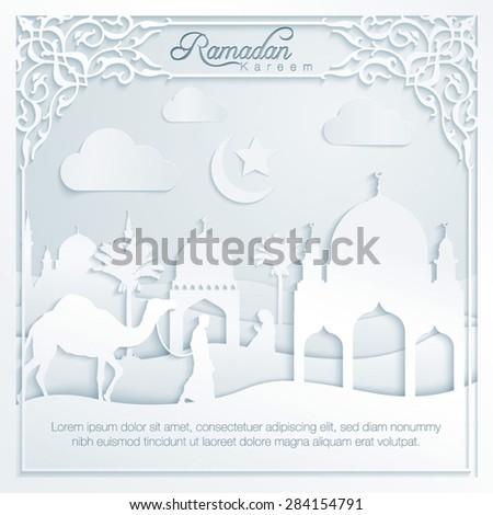 Ramadan Kareem Silhouette Camel Mosque Muslim Prayer - stock vector
