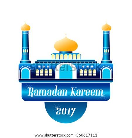Ramadan Kareem Stickers Islam Vector Stock Vector 560617111