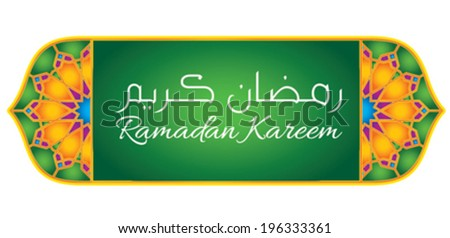 Ramadan Kareem template and Script arabic, english - stock vector