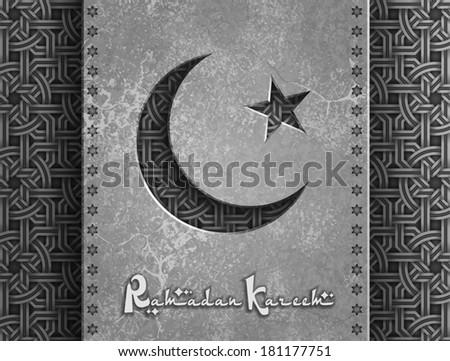 Ramadan Kareem vector background, Arabic ornament, Islamic pattern background - stock vector