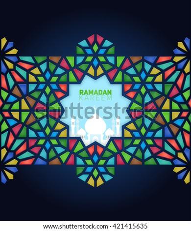 Ramadan Kareem vector, Ramadan Kareem illustration, Ramadan Kareem art, Ramadan Kareem lettering, Ramadan Kareem type, Ramadan Kareem greeting card, Ramadan Kareem text, Ramadam Kareem holiday symbol - stock vector