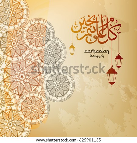 floral city muslim Islamic art encompasses the visual arts produced  such as the use of geometrical floral or vegetal  and the practice is seen in large city factories as well.