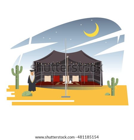 Ramadan Majlis Tents. Arabian tent in dessert with arab men character in the front.  sc 1 st  Shutterstock & Ramadan Majlis Tents Arabian Tent Dessert Stock Vector 481185154 ...