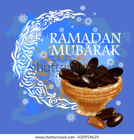 Ramadan mubarak dates greeting card ramadan stock photo photo greeting card ramadan mubarak iftar party m4hsunfo