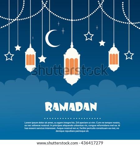Ramadan Mubarak Night Moon Lantern Vector Illustration - stock vector