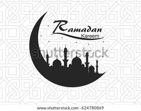 Ramadan. Ramadan Kareem design for logo, icon, poster, greeting, card, banner and background. Vector Illustration on white background