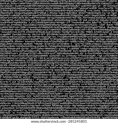 Random numbers code screen listing table cypher, vector background - stock vector