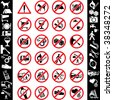 range of prohibition signs. Labeling. - stock photo