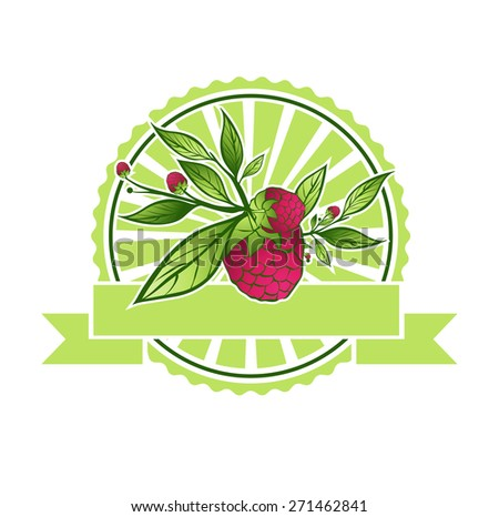 Raspberry Emblem or Label Design With Copyspace for Your Text - stock vector